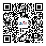 浙江自考网微信公众号