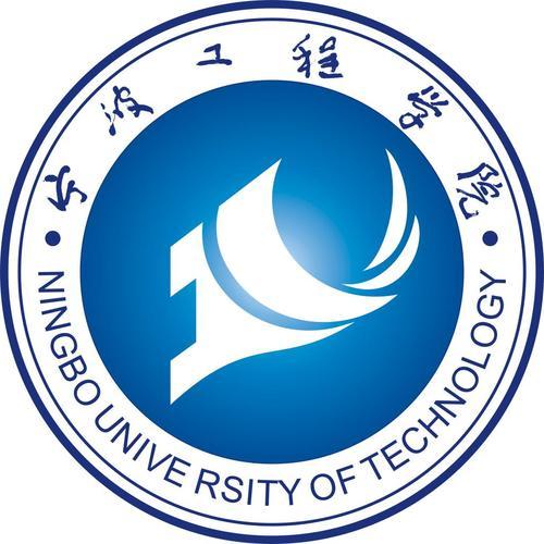 宁波工程学院LOGO